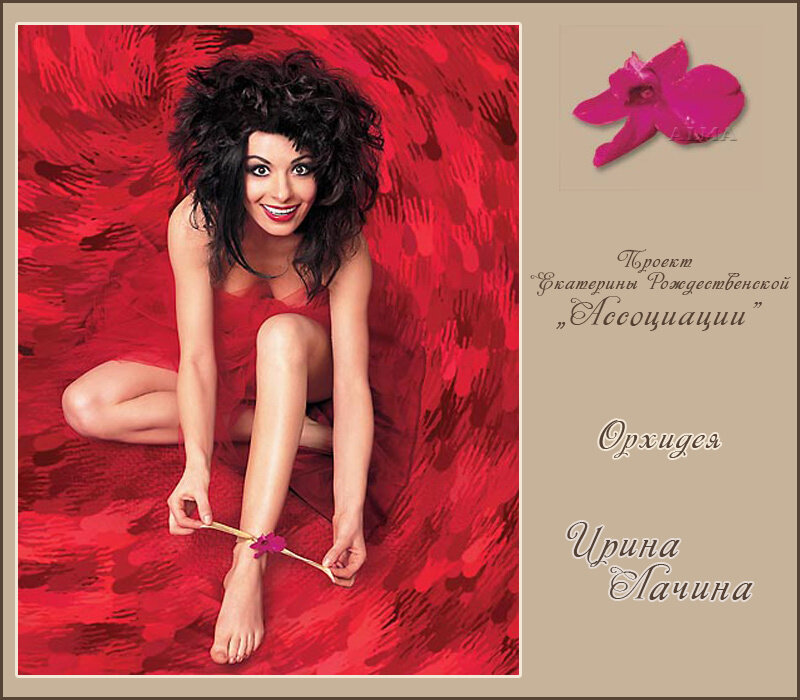 russkaya-pizdataya-pornushka-onlayn